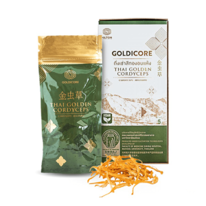 Goldicore Thai Golden Cordyceps